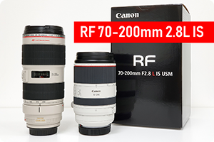 Review | RF 70-200mm 2.8L IS